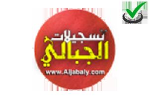 websiteroof clients aljabaly